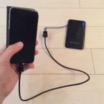 軽い・薄い・持ち運びに便利   薄型モバイルバッテリー dodocool 5000mAh の使い方、半年間使った感想など