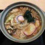 沼津で味噌煮込みうどんが食べれるお店「二代目 天馬」