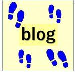 自分の足跡を残すブログの更新