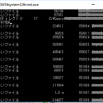 バッチファイルを使って Dropbox 内のデータのバックアップを OneDrive に保存する方法