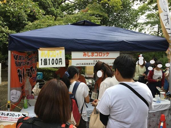 croquette-festival-in-mishima_7