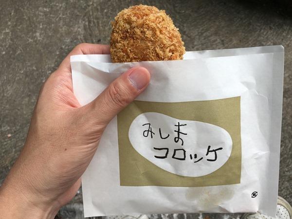 croquette-festival-in-mishima_9