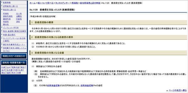 ctrl-f-search_2