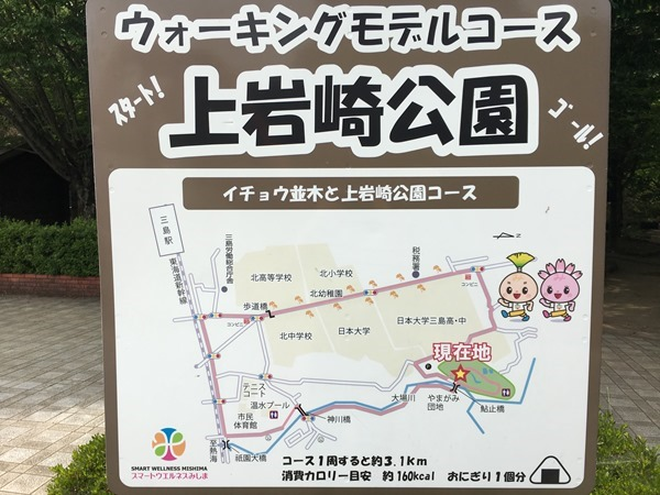 kamiiwasaki-park_29