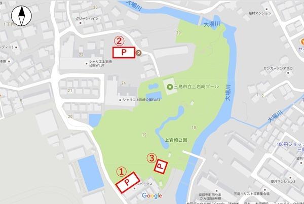 kamiiwasaki-park_2