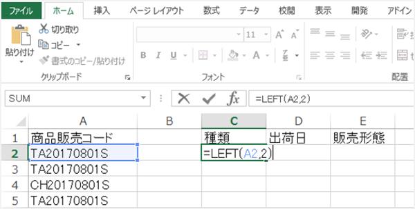 left-right-mid_13