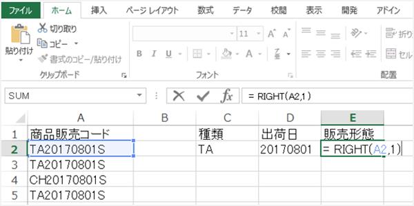 left-right-mid_15