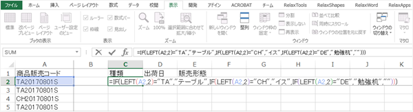 left-right-mid_17