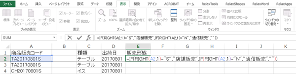 left-right-mid_19