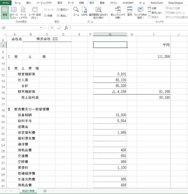 pdf-output_1