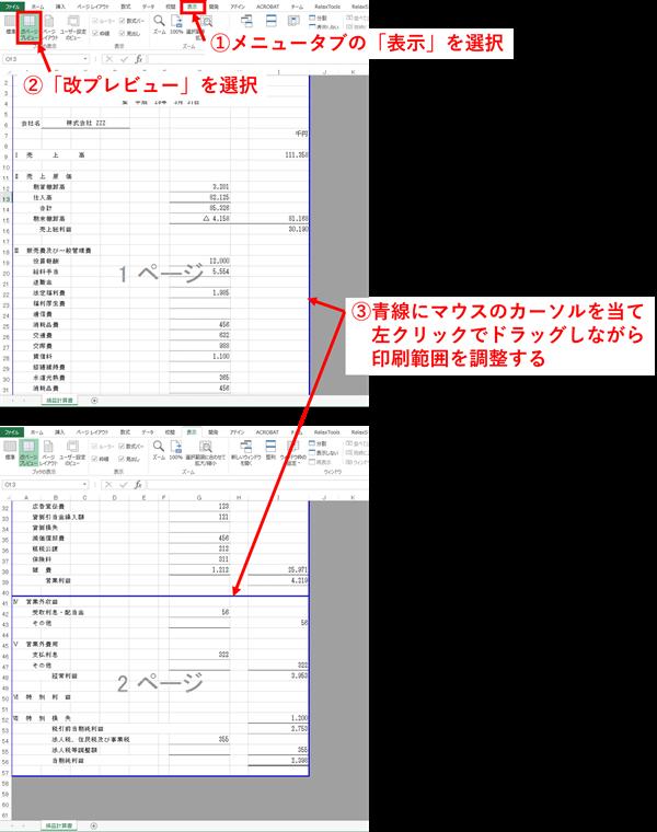 pdf-output_3