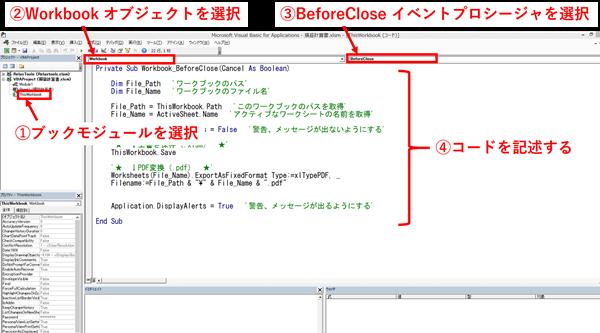 pdf-output_6