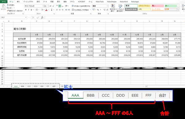 sum-many-worksheets_1