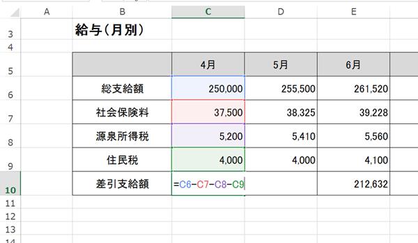 sum-many-worksheets_2