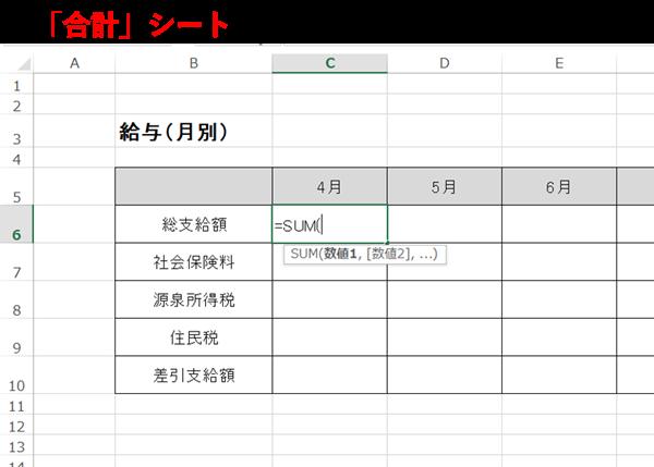sum-many-worksheets_3