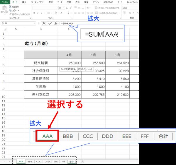 sum-many-worksheets_4