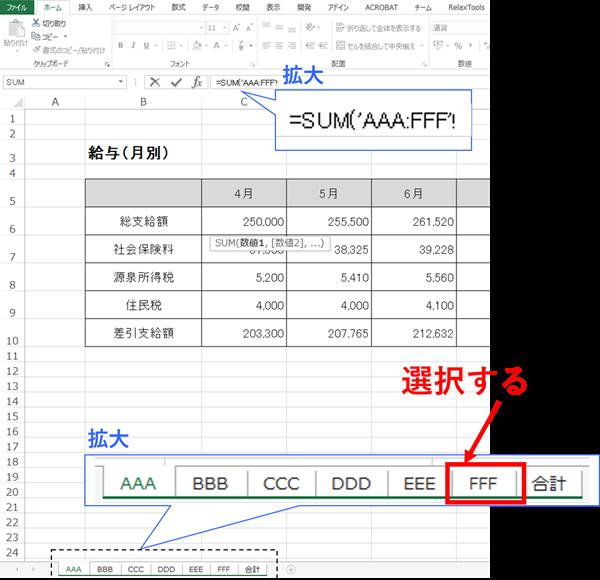 sum-many-worksheets_5