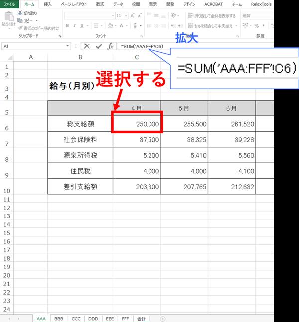 sum-many-worksheets_6