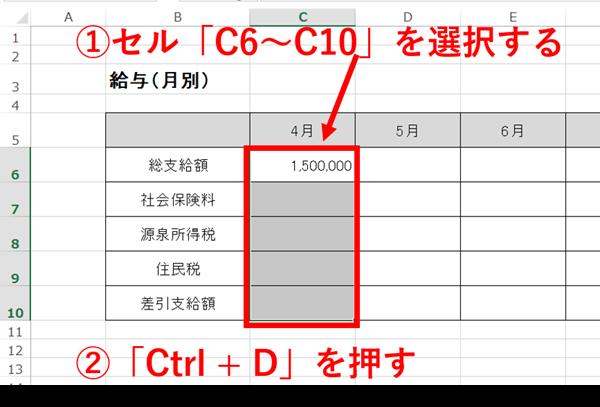 sum-many-worksheets_7