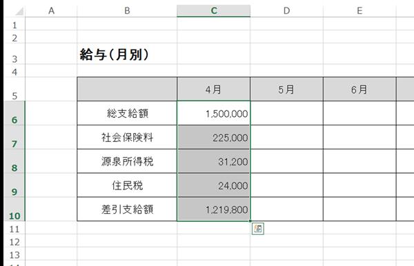 sum-many-worksheets_8