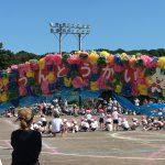 9月、10月 小学校と幼稚園の運動会が終わって