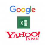 Excel シート上で入力したキーワードを Google、Yahoo で一括検索するマクロ(Excel VBA)