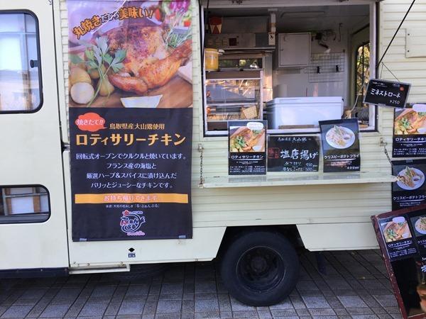 kamiiwasaki-park-aki_10