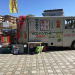 2日連続上岩崎公園、秋祭りとバーベキュー