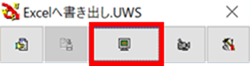 uwsc-excel-output_4