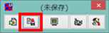 uwsc-windows-auto_6