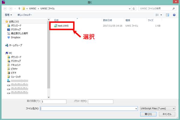 uwsc-windows-auto_9