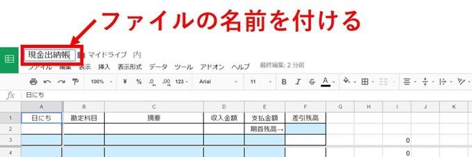 excel-spreadsheet-cashbook_11