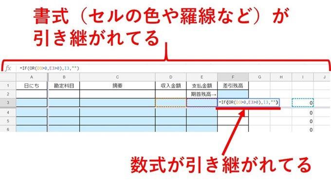 excel-spreadsheet-cashbook_12