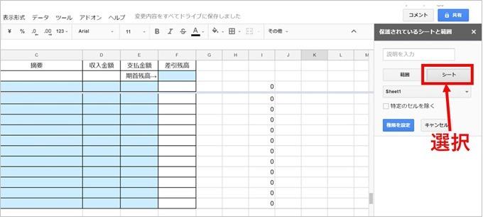 excel-spreadsheet-cashbook_17