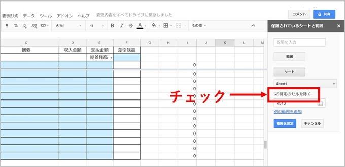 excel-spreadsheet-cashbook_18