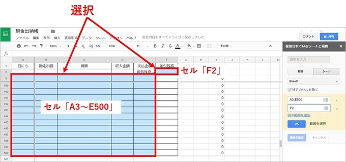 excel-spreadsheet-cashbook_19