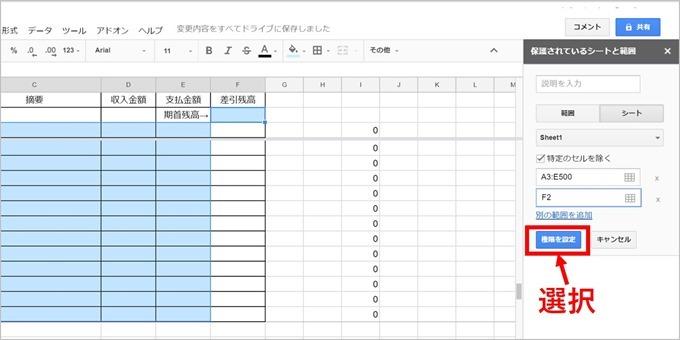 excel-spreadsheet-cashbook_20