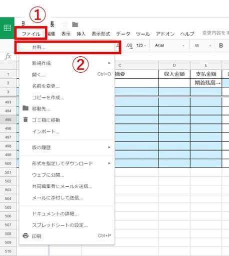 excel-spreadsheet-cashbook_22