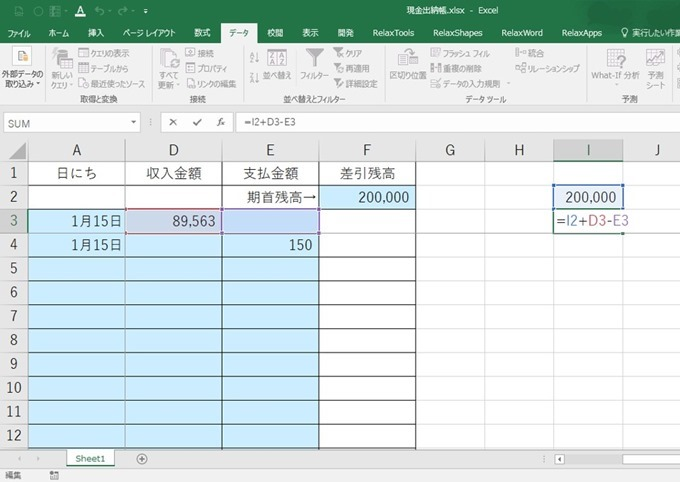 excel-spreadsheet-cashbook_5