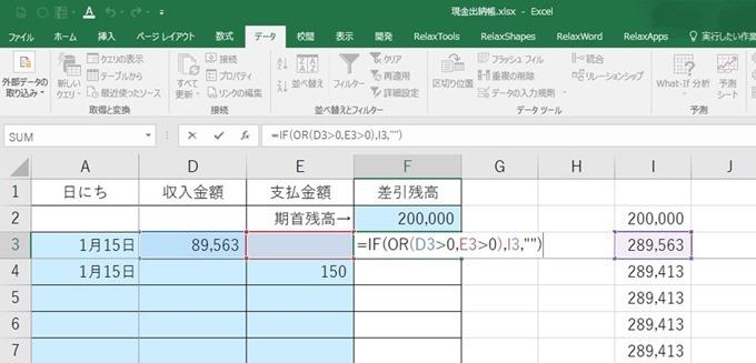 excel-spreadsheet-cashbook_6