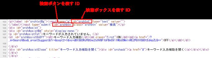 google-yahoo-search-code_3
