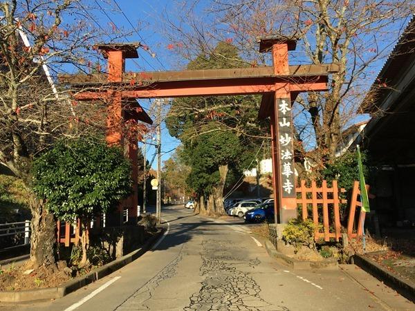 kouyou-mishima_7