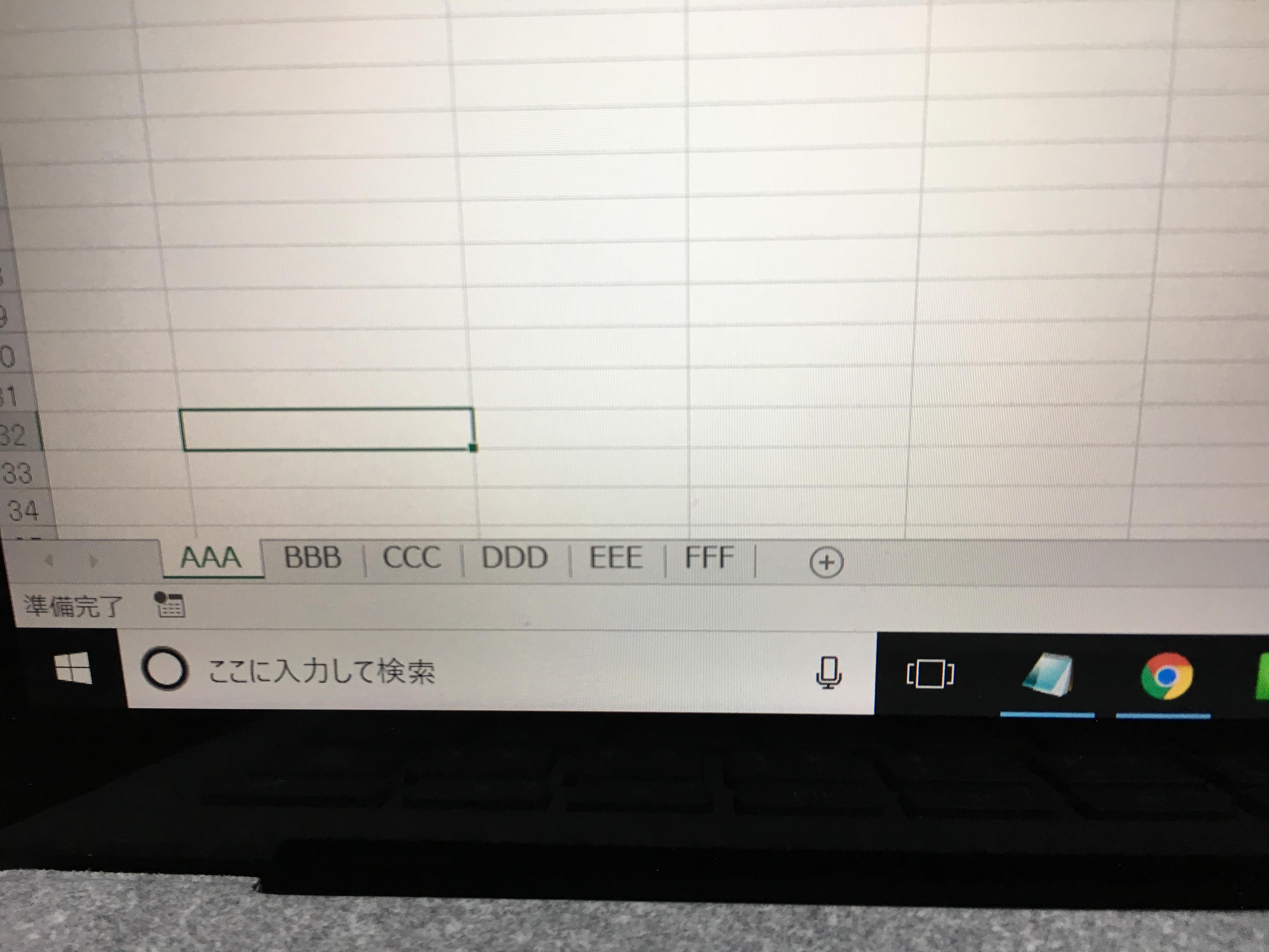 excel エクセル で 全てのシートを一括でプリントアウトする方法 従業