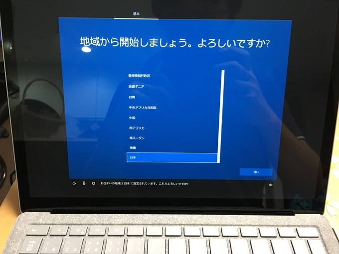 surface_laptop16