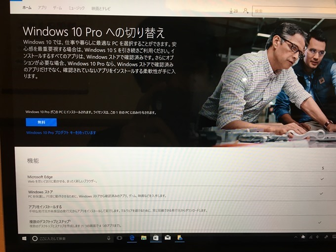 surface_laptop20