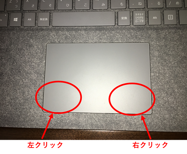 surface_laptop5