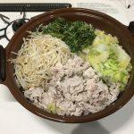 1,000円前後でコスパが高くてお腹を満たせる家族4人用の水炊き鍋の作り方