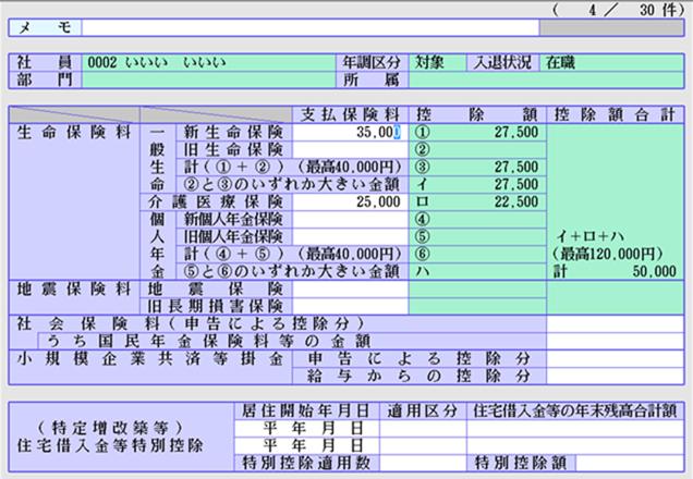 Image(36)