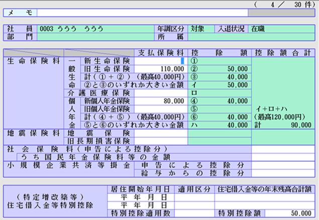 Image(37)
