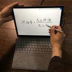 「Surface タッチペン」レビュー 白紙への書き込み・画面スケッチの他、Excel・Powerpoint などのアプリでも使える!!